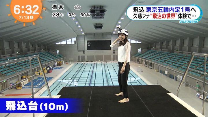 2019年07月13日久慈暁子の画像09枚目