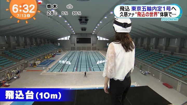2019年07月13日久慈暁子の画像10枚目