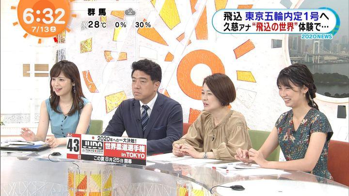 2019年07月13日久慈暁子の画像12枚目