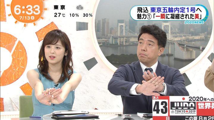 2019年07月13日久慈暁子の画像14枚目