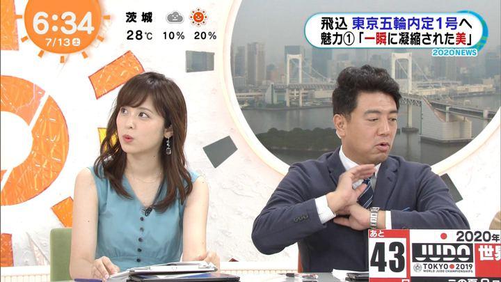 2019年07月13日久慈暁子の画像15枚目