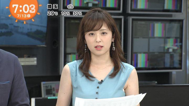 2019年07月13日久慈暁子の画像19枚目
