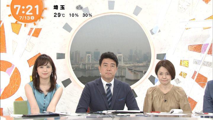 2019年07月13日久慈暁子の画像22枚目