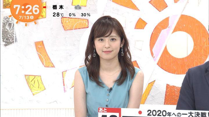 2019年07月13日久慈暁子の画像23枚目