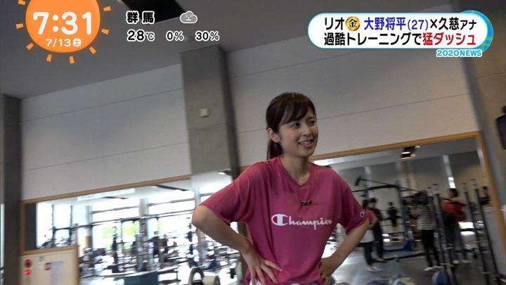 2019年07月13日久慈暁子の画像66枚目