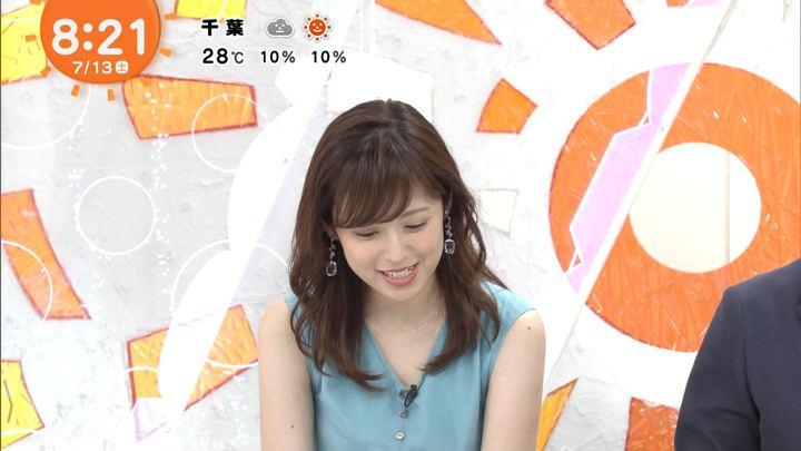 2019年07月13日久慈暁子の画像75枚目