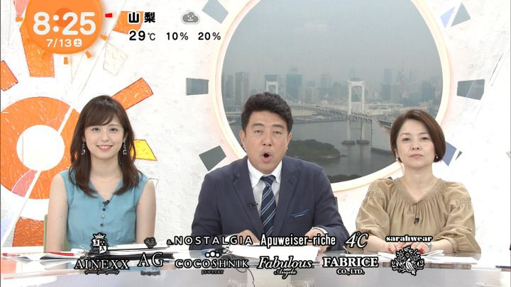 2019年07月13日久慈暁子の画像76枚目