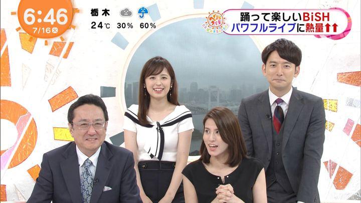 2019年07月16日久慈暁子の画像16枚目