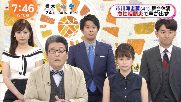 2019年07月16日久慈暁子の画像28枚目