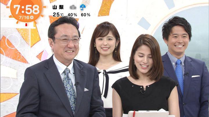 2019年07月16日久慈暁子の画像29枚目
