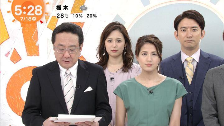 2019年07月18日久慈暁子の画像01枚目
