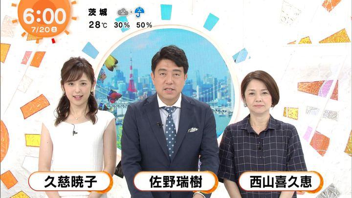2019年07月20日久慈暁子の画像01枚目