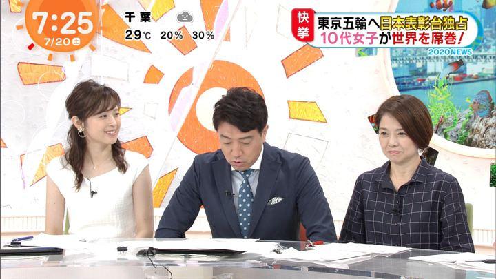2019年07月20日久慈暁子の画像04枚目