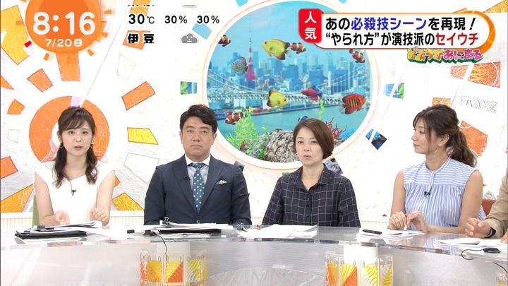 2019年07月20日久慈暁子の画像06枚目