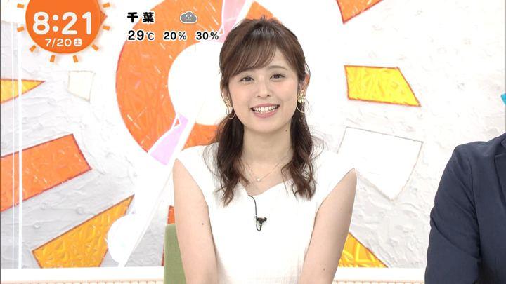 2019年07月20日久慈暁子の画像07枚目