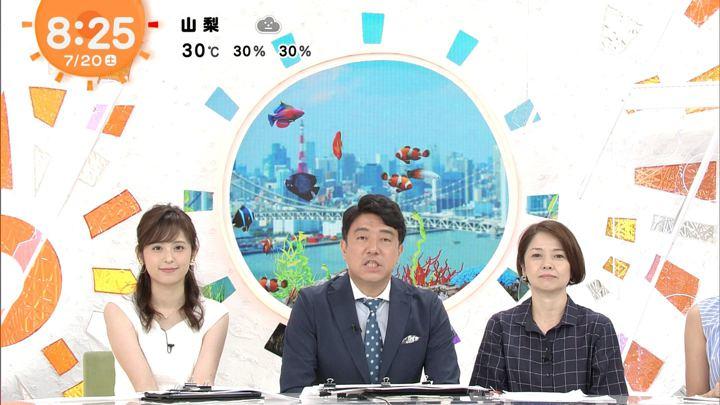 2019年07月20日久慈暁子の画像10枚目