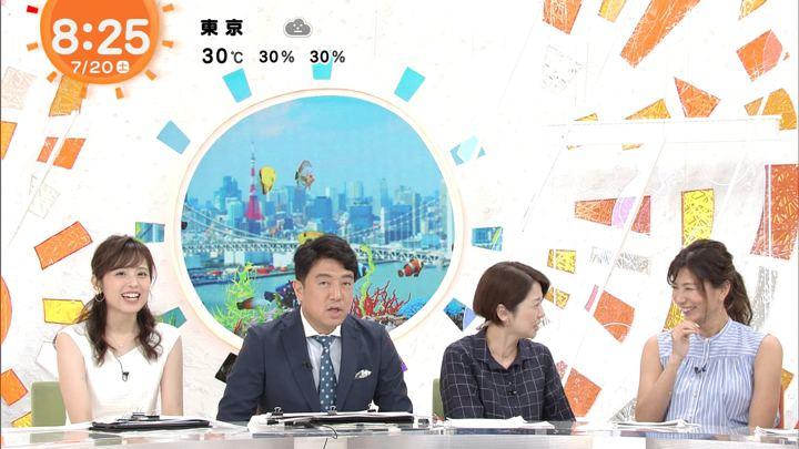 2019年07月20日久慈暁子の画像11枚目