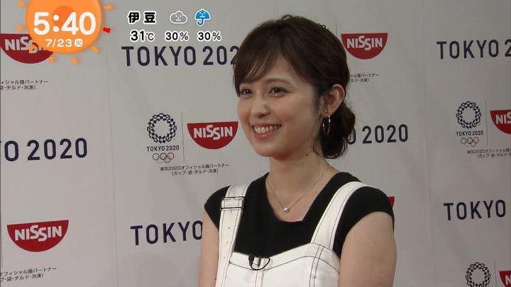 2019年07月23日久慈暁子の画像10枚目