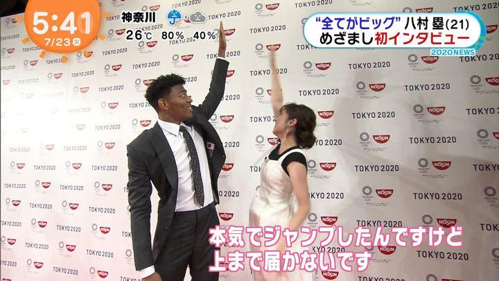 2019年07月23日久慈暁子の画像19枚目