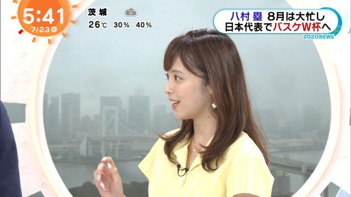 2019年07月23日久慈暁子の画像21枚目