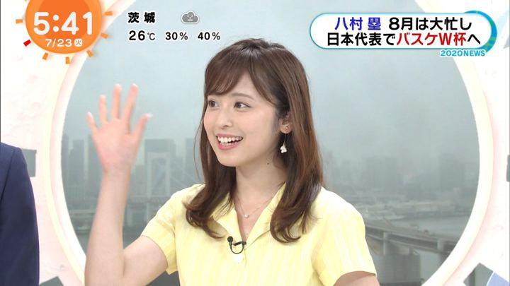2019年07月23日久慈暁子の画像22枚目