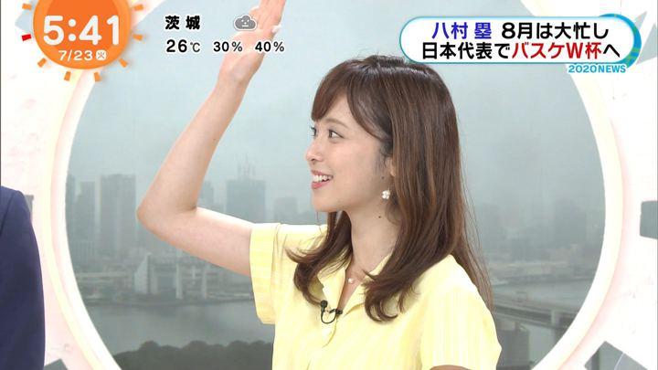 2019年07月23日久慈暁子の画像23枚目