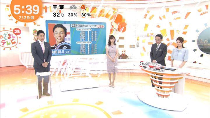2019年07月29日久慈暁子の画像02枚目