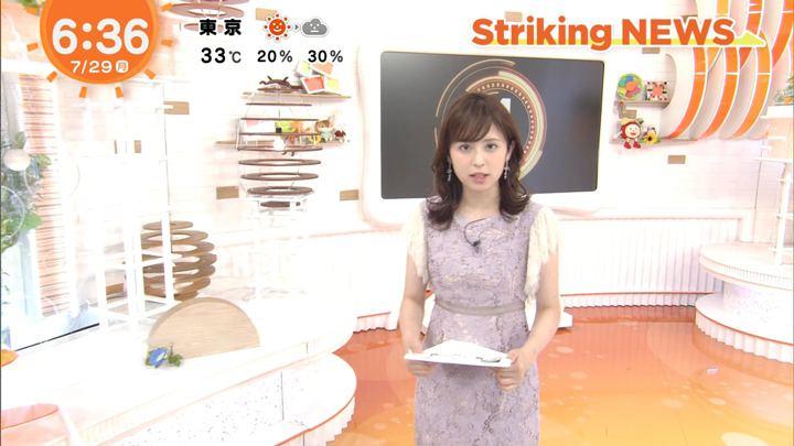 2019年07月29日久慈暁子の画像09枚目