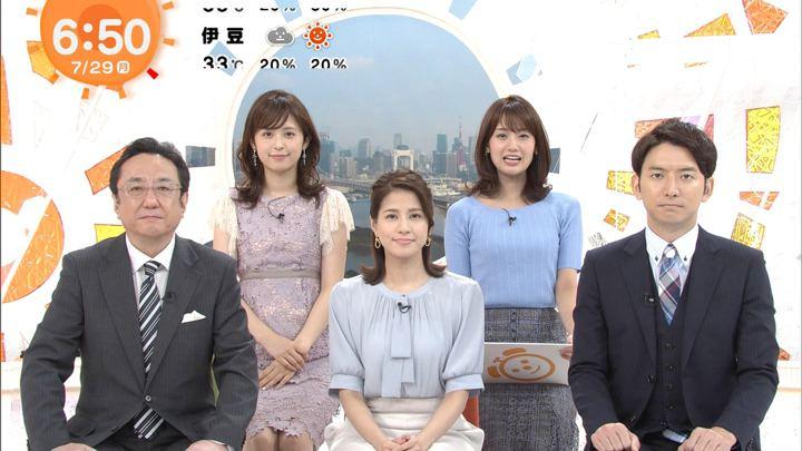 2019年07月29日久慈暁子の画像11枚目
