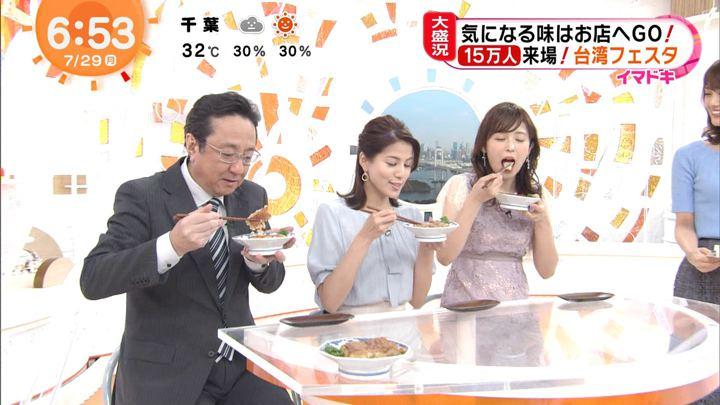 2019年07月29日久慈暁子の画像12枚目
