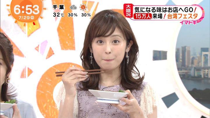 2019年07月29日久慈暁子の画像14枚目