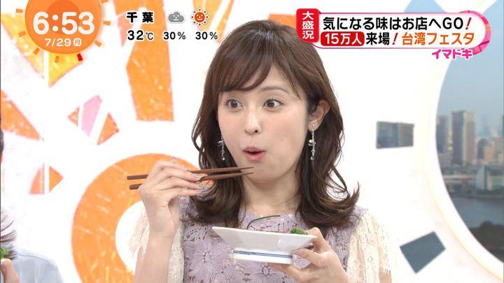 2019年07月29日久慈暁子の画像15枚目