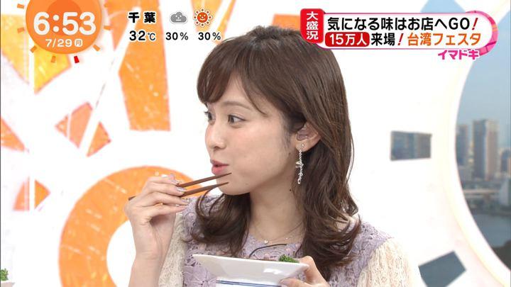 2019年07月29日久慈暁子の画像16枚目