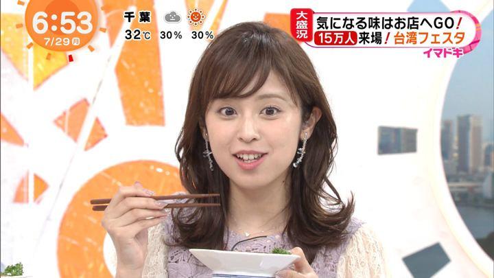 2019年07月29日久慈暁子の画像17枚目