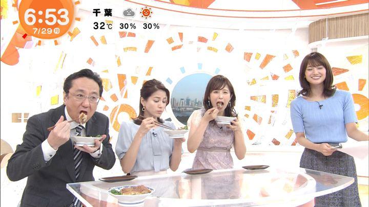 2019年07月29日久慈暁子の画像18枚目