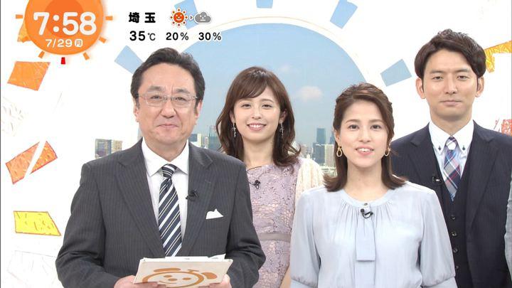 2019年07月29日久慈暁子の画像20枚目