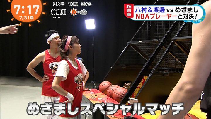 2019年07月31日久慈暁子の画像06枚目