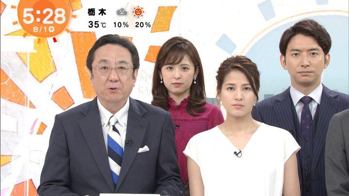 2019年08月01日久慈暁子の画像01枚目