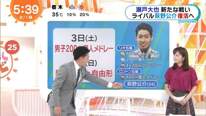 2019年08月01日久慈暁子の画像03枚目