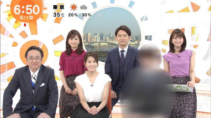 2019年08月01日久慈暁子の画像11枚目