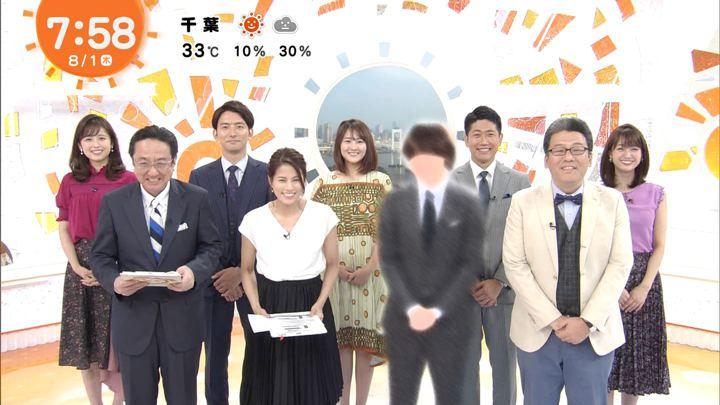 2019年08月01日久慈暁子の画像12枚目