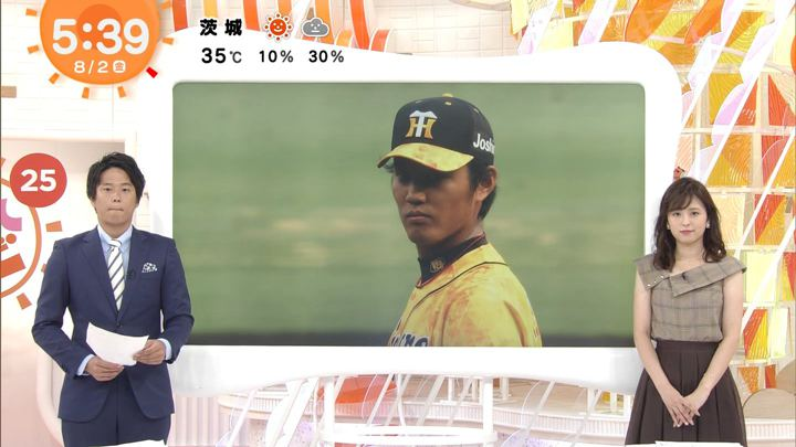 2019年08月02日久慈暁子の画像01枚目
