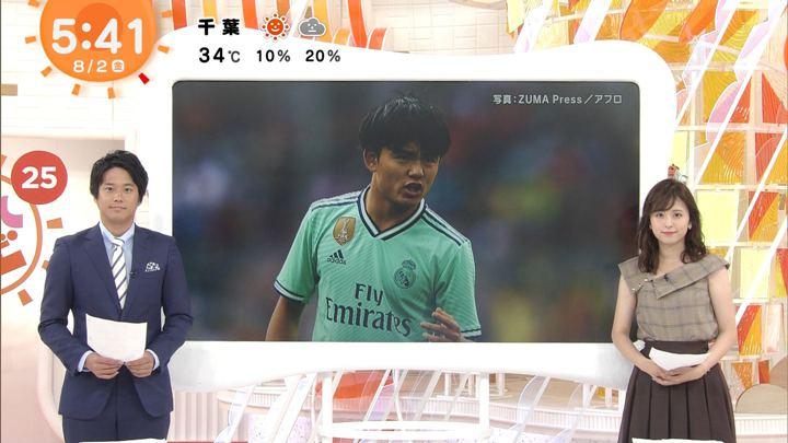 2019年08月02日久慈暁子の画像02枚目