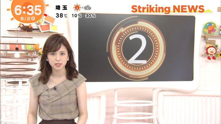 2019年08月02日久慈暁子の画像08枚目