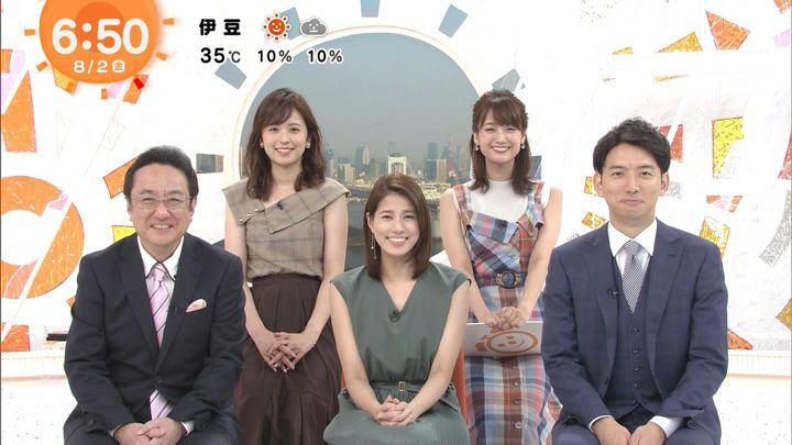 2019年08月02日久慈暁子の画像09枚目