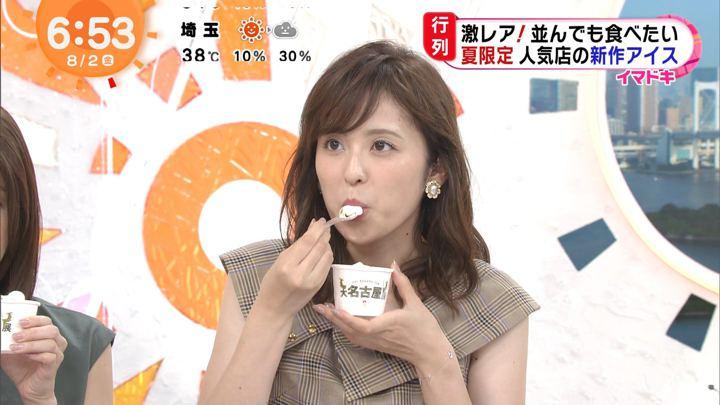 2019年08月02日久慈暁子の画像11枚目