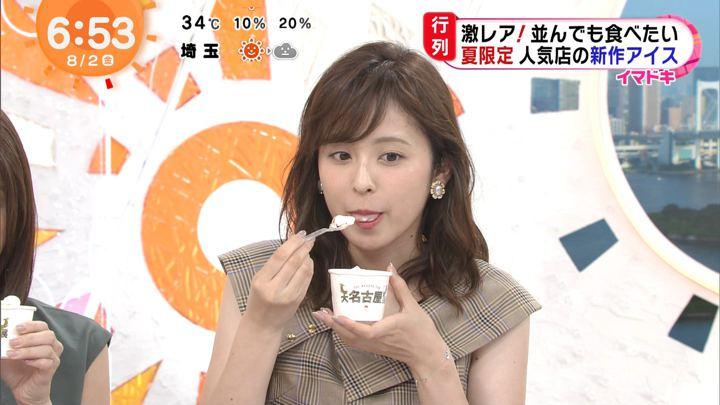 2019年08月02日久慈暁子の画像12枚目