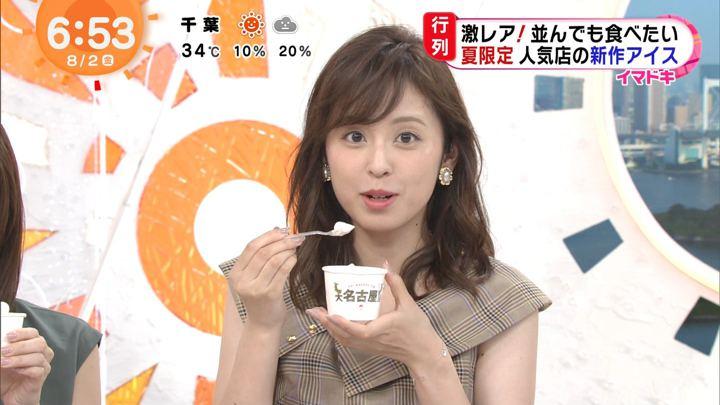 2019年08月02日久慈暁子の画像14枚目