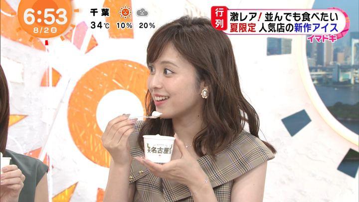 2019年08月02日久慈暁子の画像15枚目