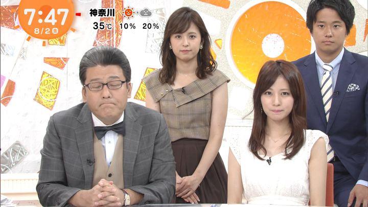 2019年08月02日久慈暁子の画像16枚目